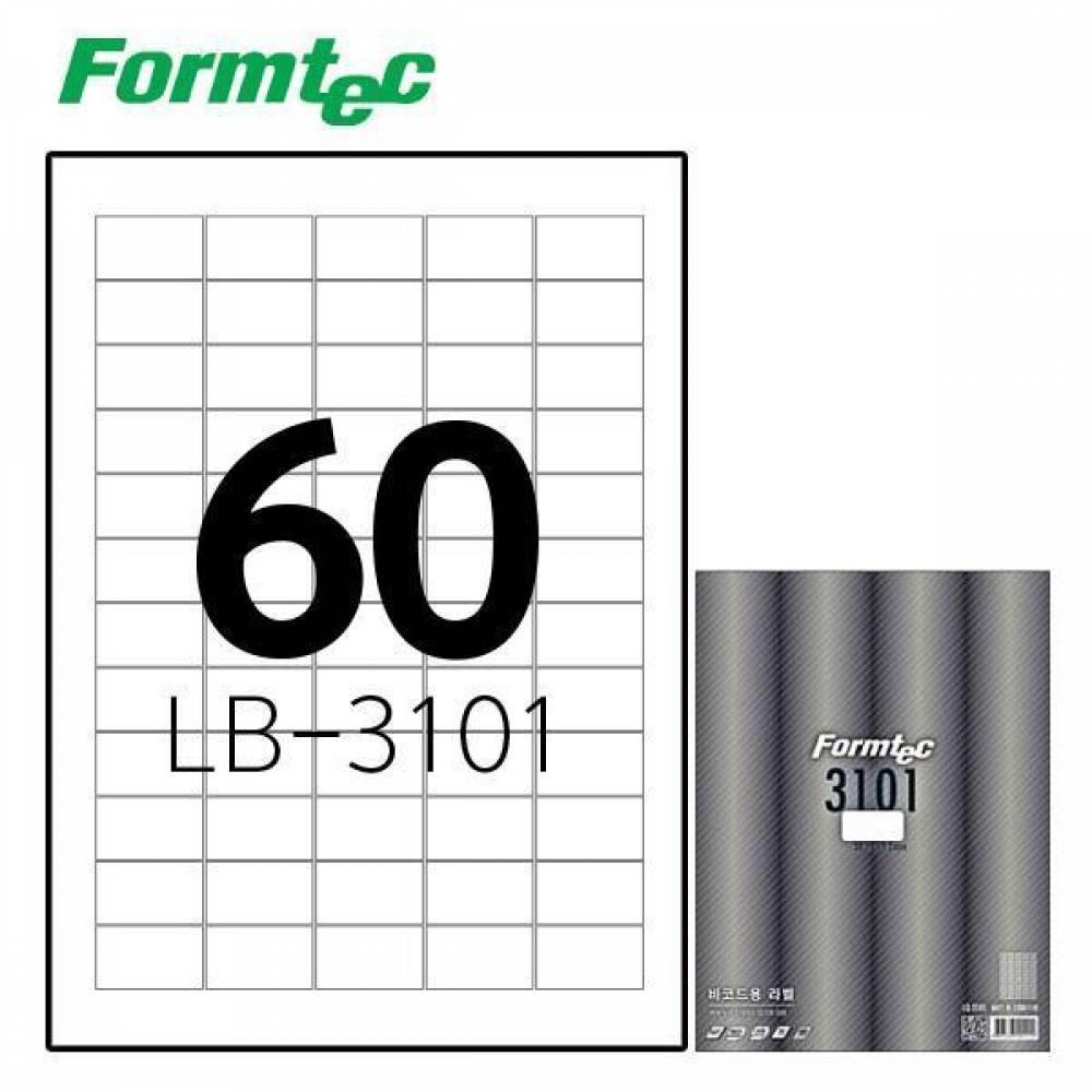 폼텍 LB-3101 100매 레이저 광택 라벨 방수/정리/견출지/스티커/라벨