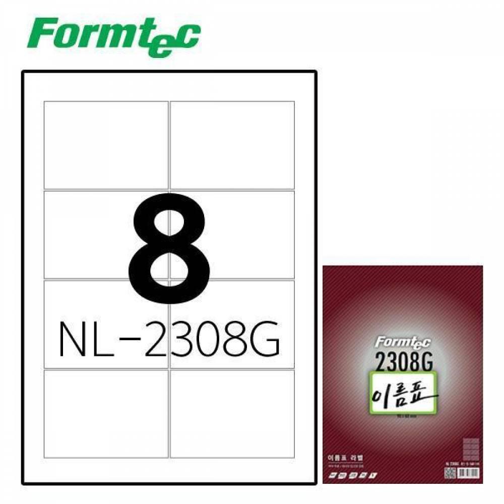 폼텍 NL-2308G 20매 이름표 라벨 방수/정리/견출지/스티커/라벨