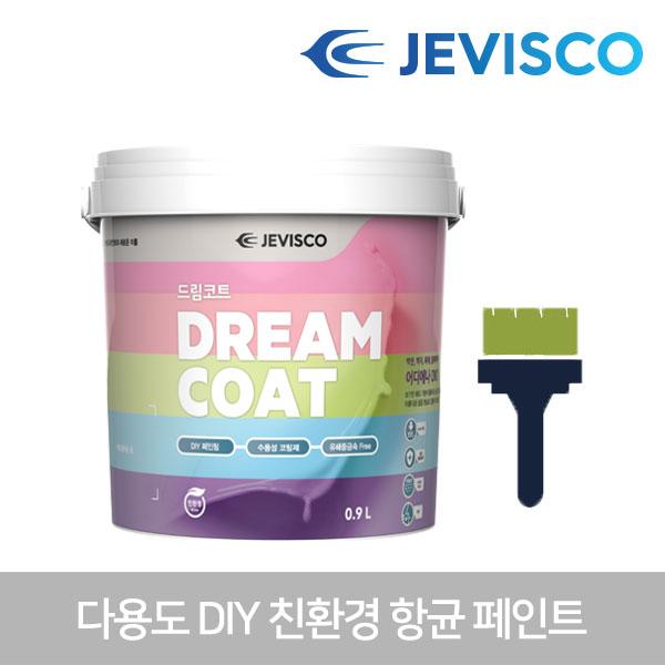 드림코트 올리브 그린 0.9L 친환경 벽지페인트 셀프페인트