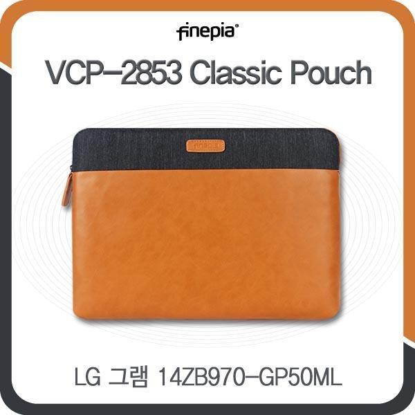 LG 그램 14ZB970-GP50ML용 클래식파우치(VCP-2853)