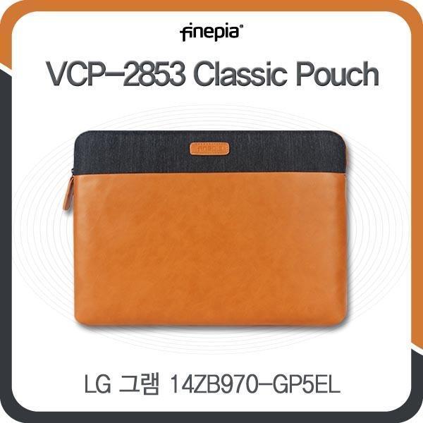 LG 그램 14ZB970-GP5EL용 클래식파우치(VCP-2853)