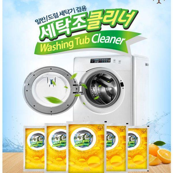 세탁조 클리너 세탁조 청소 일반 드럼 세탁기청소