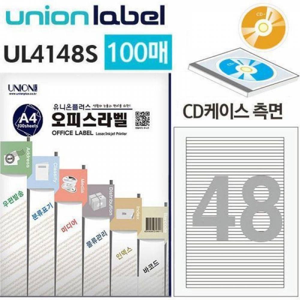 유니온 전산라벨 - 미디어 라벨 48칸 (100매입) (비디오측면)