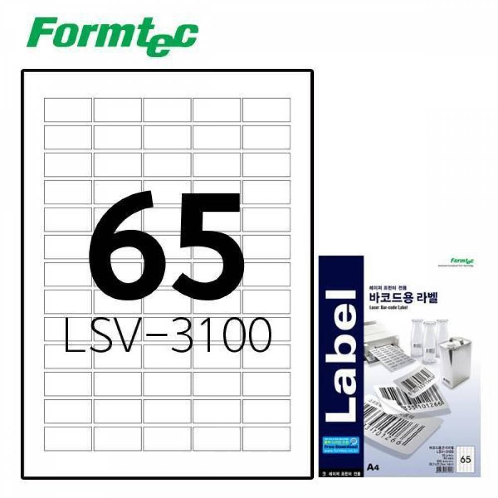 폼텍 LSV-3100 10매 레이저 은지 라벨 방수/정리/견출지/스티커/라벨