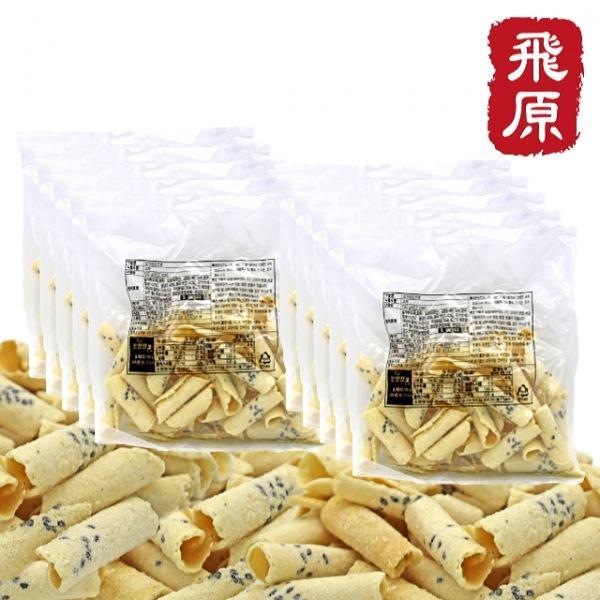센베과자 삼베과자 생강 미니 전통과자 센베이 전병 옛날과자 10봉지