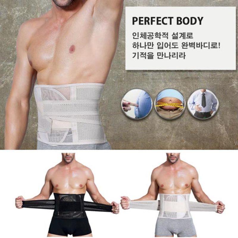 똥배복대 남성 보정 허리니퍼 찍찍이 뱃살 보디쉐이퍼