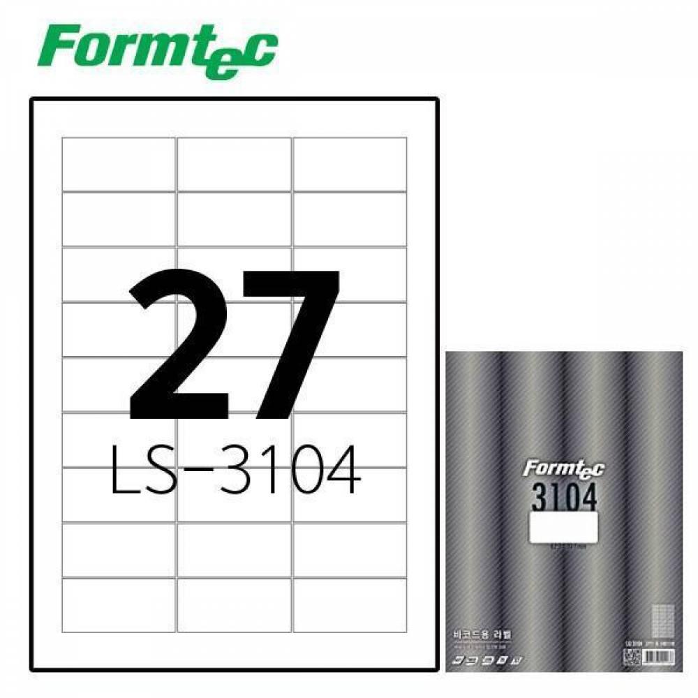폼텍 LS-3104 100매 레이저잉크젯 라벨 방수/정리/견출지/스티커/라벨