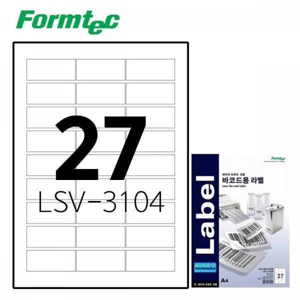 폼텍 LSV-3104 10매 레이저 은지 라벨 방수/정리/견출지/스티커/라벨