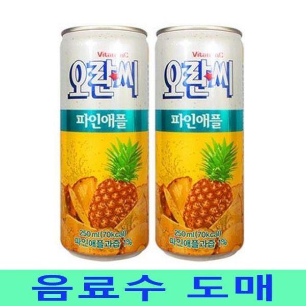 동아오츠카 데미소다(레몬) 250MLX30CAN