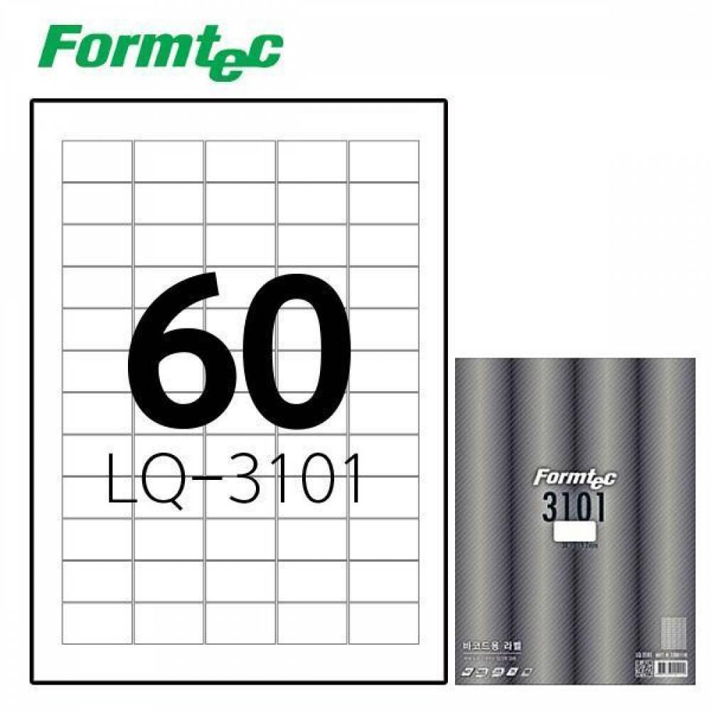 폼텍 LQ-3101 20매 레이저잉크젯 라벨 방수/정리/견출지/스티커/라벨