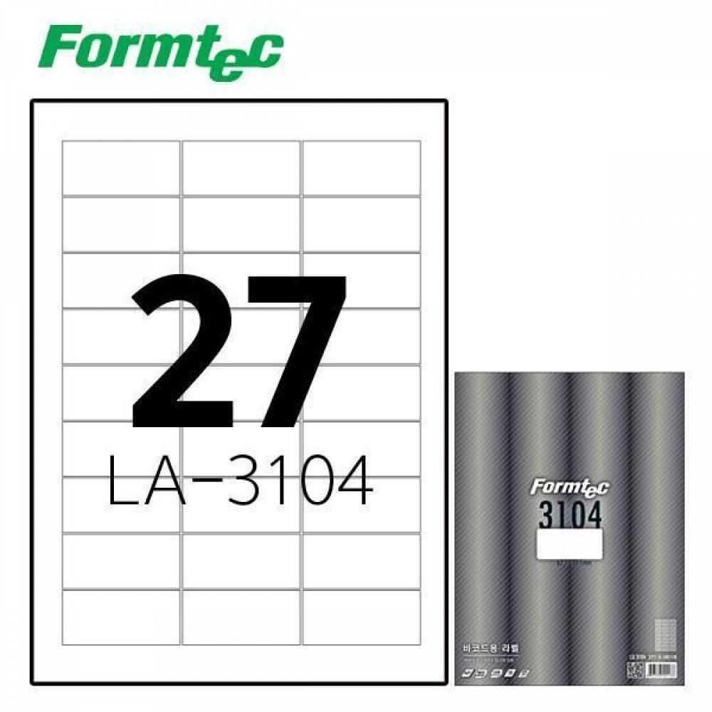 폼텍 LA-3104 20매 레이저 광택 라벨 방수/정리/견출지/스티커/라벨