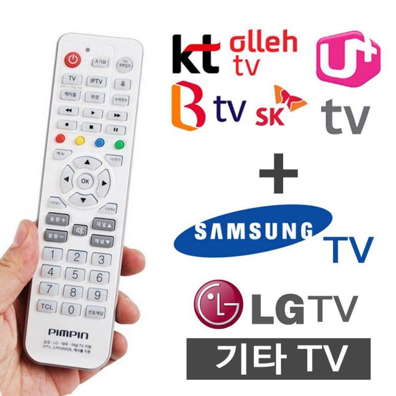 다와 TV셋톱박스 만능리모컨 BTV 유플러스 올레TV