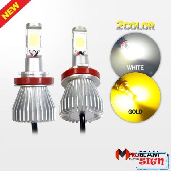 12V 엠프로빔 2WAY LED안개등(점등or싸이키 2기능)