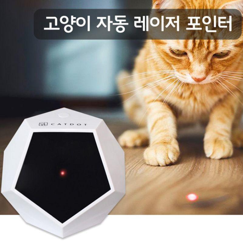 고양이 자동 레이저 장난감 고양이장난감 고양이레이저 고양이레이져 레이저 포인터 캣레이저 캣토이 고양이놀이 애묘용품