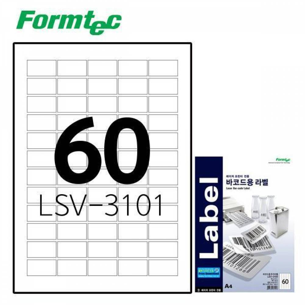 폼텍 LSV-3101 10매 레이저 은지 라벨 방수/정리/견출지/스티커/라벨