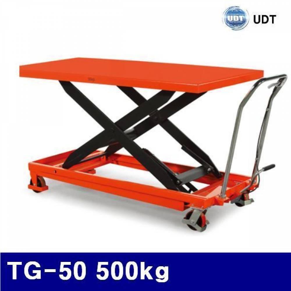 (화물착불)UDT 5906019 테이블트럭-광폭형 TG-50 500kg 1 600mmX810mm (1EA)
