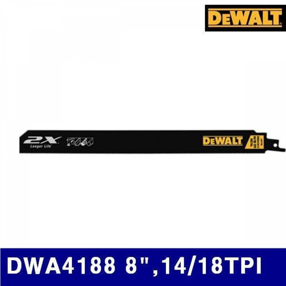 디월트 5092361 철재용컷쏘날 DWA4188 8Inch 14/18TPI 철재 (set(5EA))