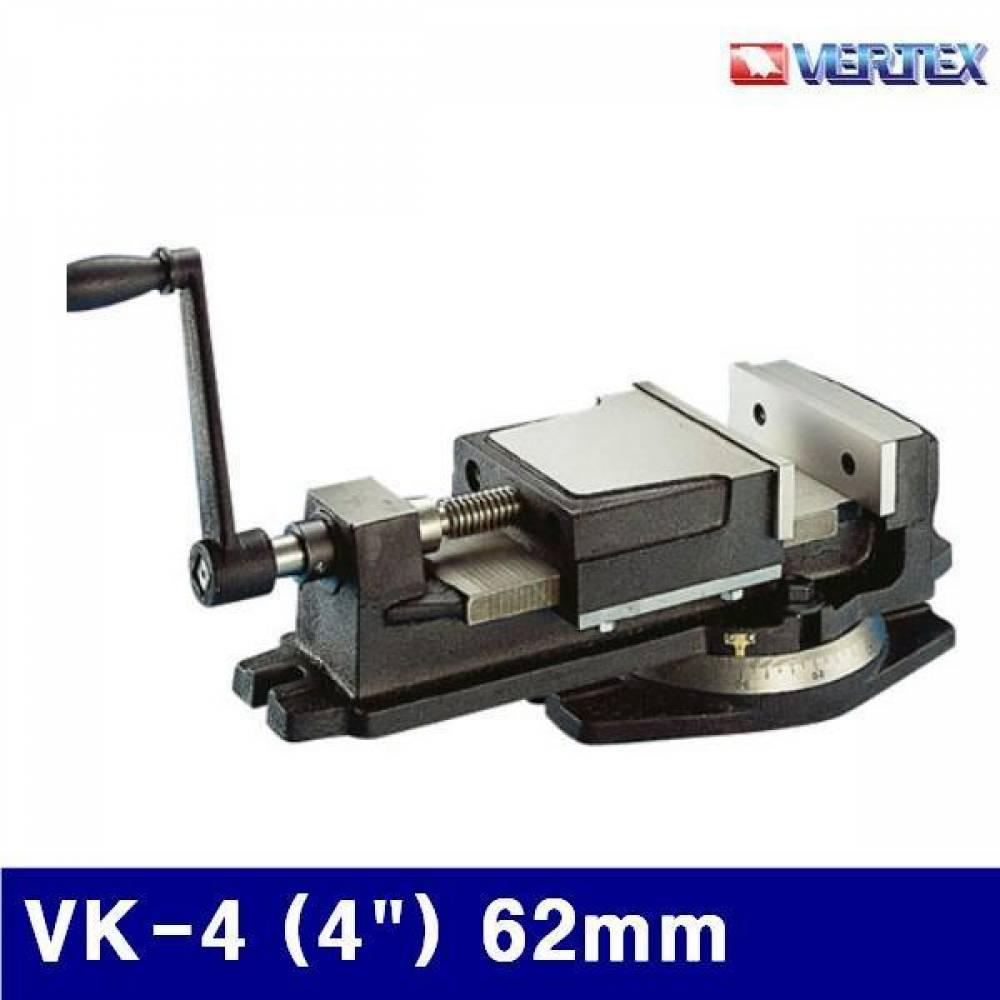 (화물착불)버텍스 5400056 K타입 밀링바이스 VK-4 (4Inch) 62mm 100mm (1EA)