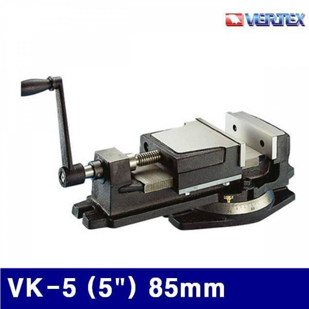 (화물착불)버텍스 5400065 K타입 밀링바이스 VK-5 (5Inch) 85mm 125mm (1EA)