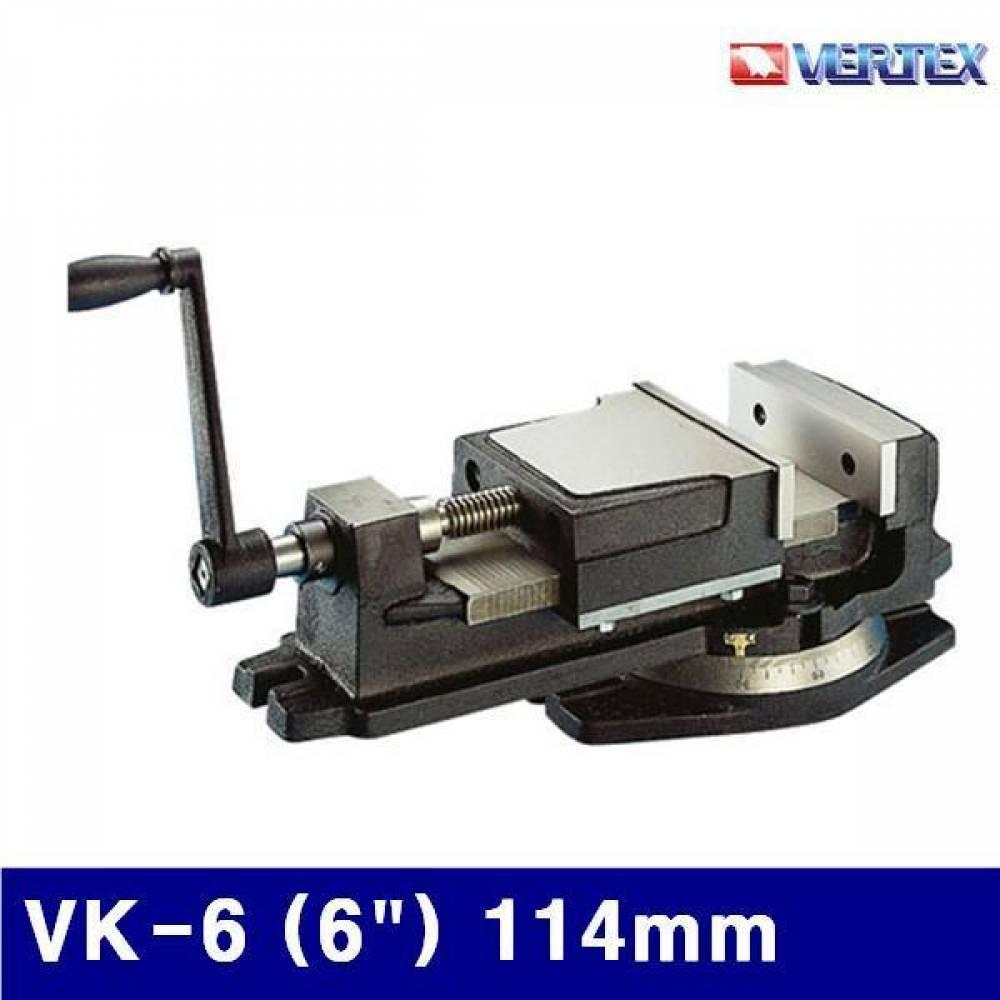 (화물착불)버텍스 5400074 K타입 밀링바이스 VK-6 (6Inch) 114mm 150mm (1EA)