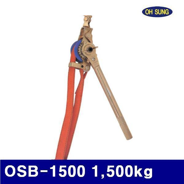 오성알피앤지 1470127 사선용 전선바이스-벨트타입 OSB-1500 1 500kg (1EA)