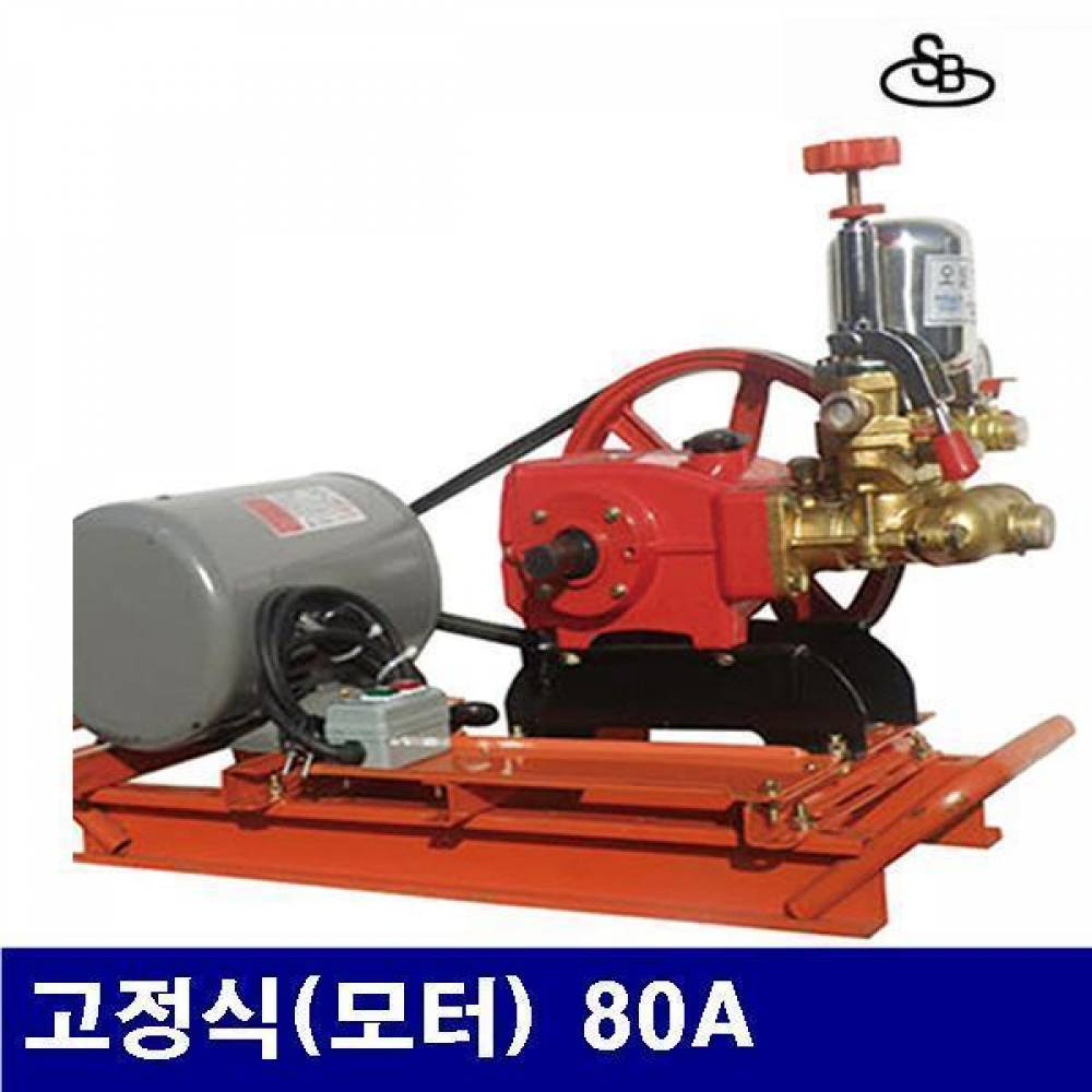 (화물착불)삼부기계 5330890 고압분무기-모터 고정식(모터) 80A 단상3.0HP (1EA)