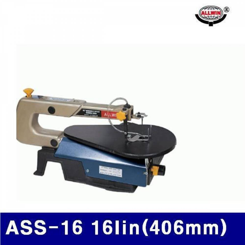 올윈 5200252 스카시톱-2단속도조절 ASS-16 16Iin(406mm) (1EA)