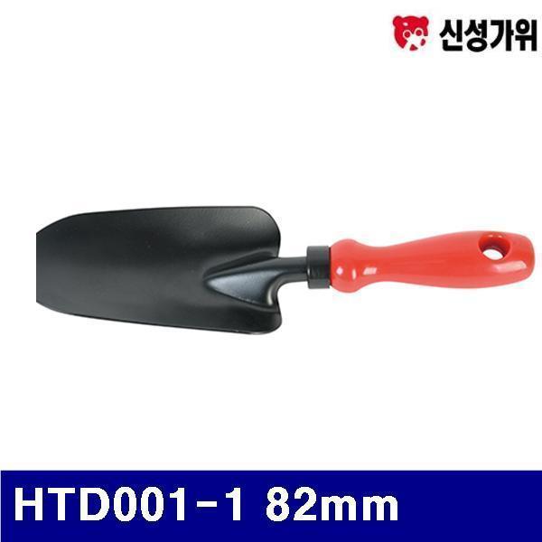 신성가위 1811591 모종삽 HTD001-1 82mm 290mm (묶음(12ea))