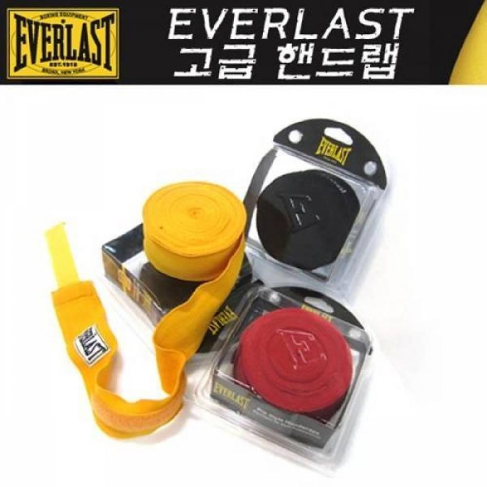 에버라스트 프로페셔널 핸드랩